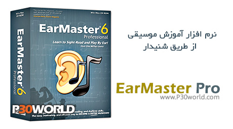 EarMaster-Pro