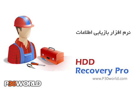 HDD-Recovery-Pro