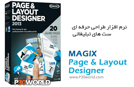 MAGIX-Page-Layout-Designer
