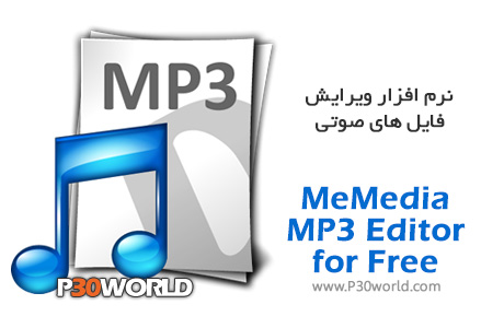 MeMedia-MP3-Editor-for-Free