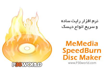 MeMedia-SpeedBurn-Disc-Maker