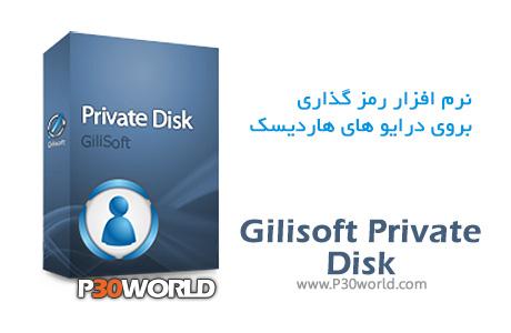 Private-Disk