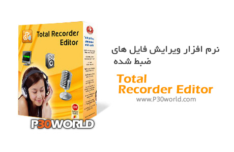 Total-Recorder-Editor-Pro