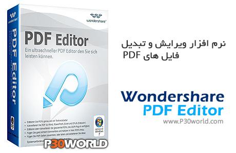 Wondershare-PDF-Editor