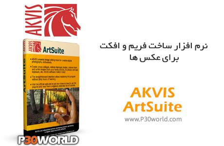 AKVIS-ArtSuite