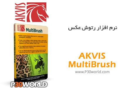 AKVIS-MultiBrush