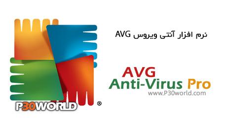 AVG-Anti-Virus-Pro