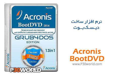 دیسک بوت Acronis-BootDVD