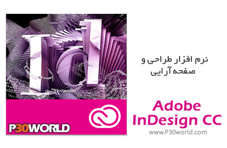 Adobe-InDesign-CC