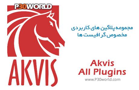 Akvis-All-Plugins