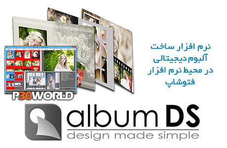 Album-DS-for-Adobe-Photoshop-CS-CC