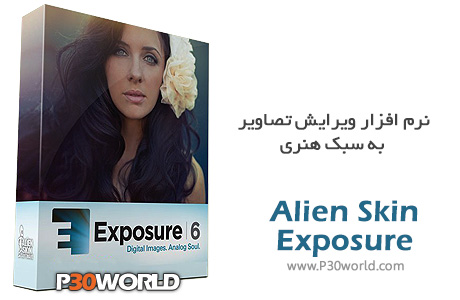 Alien-Skin-Exposure