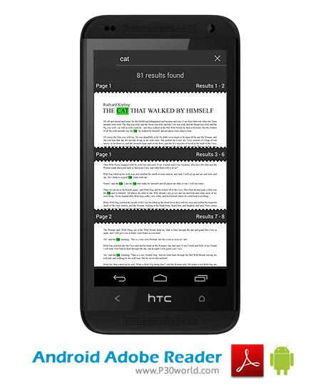 Android-Adobe-Reader