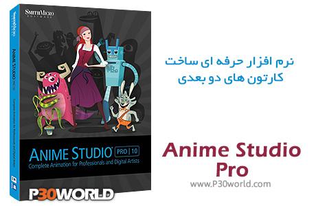 Anime-Studio-Pro