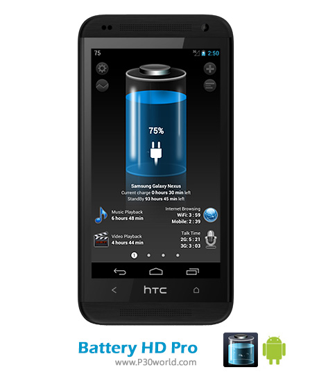 Battery-HD-Pro