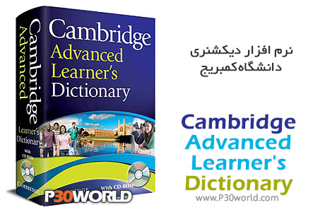 دیکشنری Cambridge-Advanced-Learner's-Dictionary