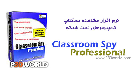 Classroom-SpyProfessional