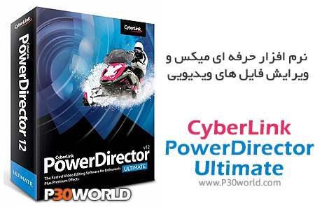 CyberLink-PowerDirector-Ultimate