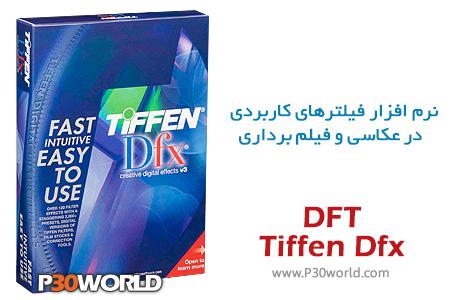 DFT-Tiffen-Dfx