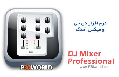 DJ-Mixer-Professional