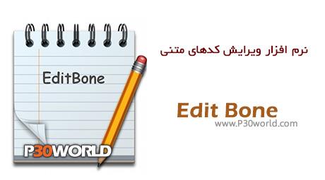 نرم افزار ویرایش متن و کد های برنامه نویسی EditBone