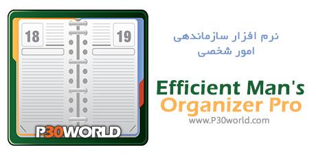 Efficient-Man-Organizer