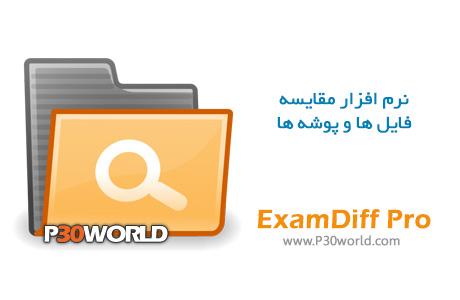 ExamDiff-Pro