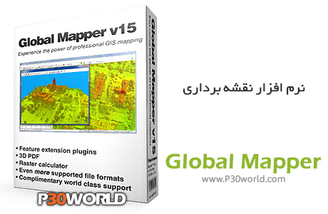 Global-Mapper