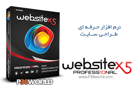 Incomedia-WebSite-X5-Pro