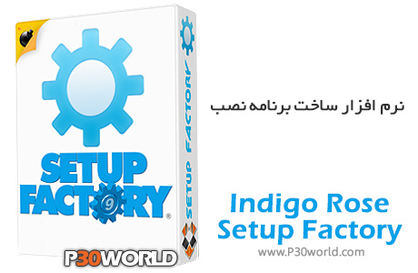 Indigo-Rose-Setup-Factory