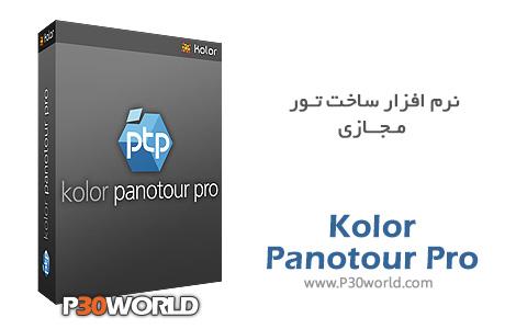 Kolor-Panotour-Pro