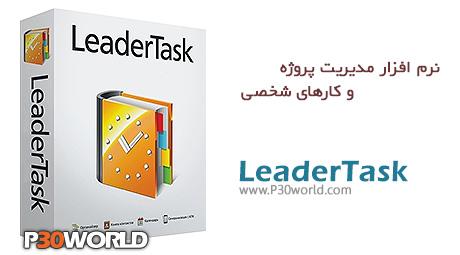مدیریت پروژه و کارهای شخصی - LeaderTask