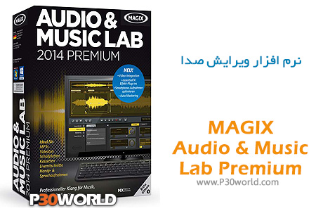 MAGIX-Audio-Music-Lab-Premium
