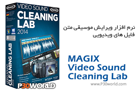 MAGIX-Video-Sound-Cleaning-Lab
