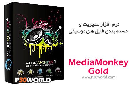 نرم افزار دسته بندی مدیریت و پخش موسیقی MediaMonkey-Gold