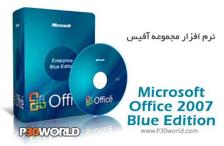 Microsoft-Office-2007-Blue-Edition