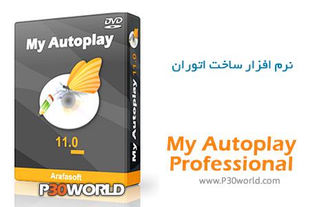 نرم افزار ساخت اتوران My-Autoplay-Professional