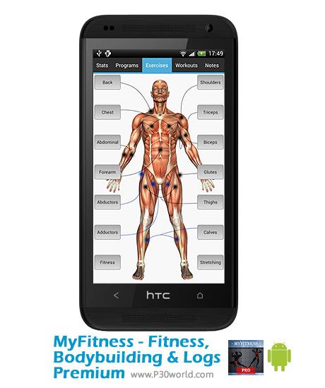 MyFitness-Fitness-Bodybuilding-Logs-Premium