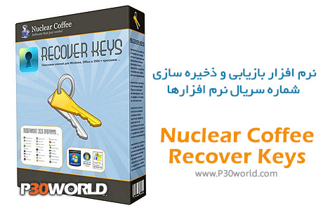 Nuclear-Coffee-Recover-Keys