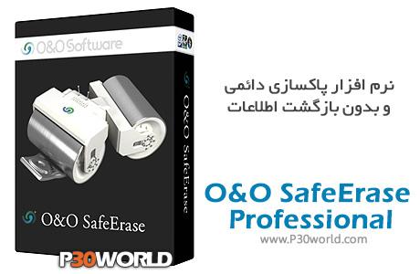 O-O-SafeErase-Professional