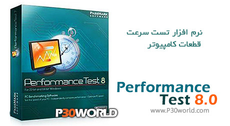 PerformanceTest_8