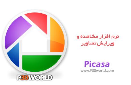 پیکاسا Picasa نرم افزار مشاهده و مدیریت تصاویر