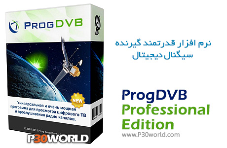 ProgDVB-Professional-Edition