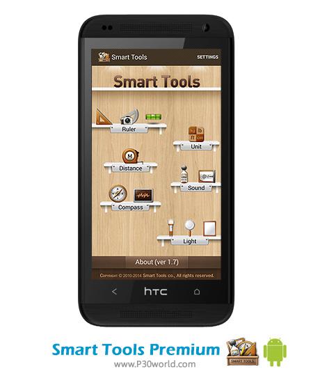 Smart-Tools-Premium