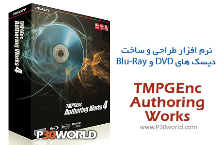 TMPGEnc-Authoring-Works