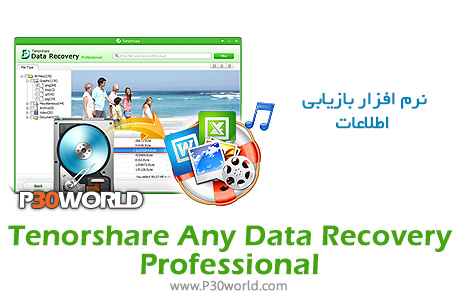 Tenorshare-Any-Data-Recovery-Professional