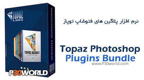 Topaz-Photoshop-Plugins-Bundle