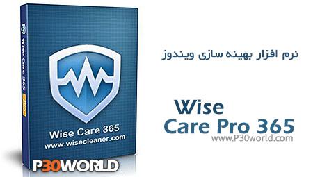 WiseCare-365-pro