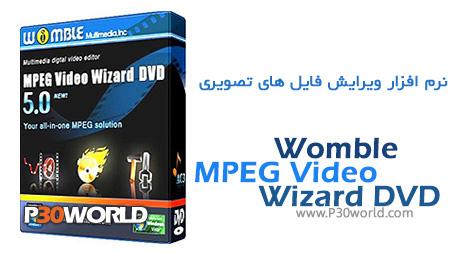 Womble-MPEG-Video-Wizard-DVD