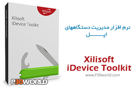 Xilisoft-iDevice-Toolkit